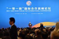 Venezuela hopes no country hinders China's 'fantastic' Silk Road initiative