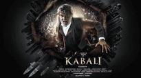 Kabali: All style, no fire (Movie Review, Rating: **)