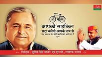 Was the SP feud a clever political game played by Mulayam Singh Yadav?