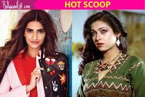 Sonam Kapoor plays Tina Munim in Sanjay Dutt's biopic starring Ranbir Kapoor
