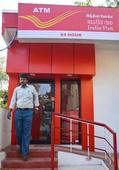 Attur post office gets first ATM
