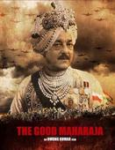 What! Sanjay Dutt is not part of `Good Maharaja`