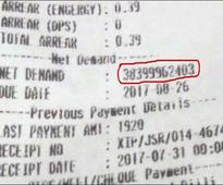Jharkhand man recieves erroneous electricity bill of Rs 38 billion