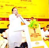 Gwalior to have national sports centre for disabled persons