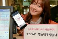 LG X4+ with 5.3-inch display, Hi-Fi DAC, military-level durability announced