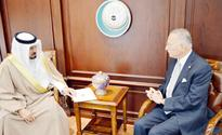 OIC Secretary-General Receives Letter From Foreign Minister