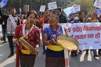 Tamang community rally