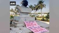 Syama Prasad Mukherjee's bust vandalised in Kolkata, six detained