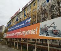 Norilsk Nickel expands mining along border to Norway