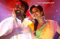 Vijay Sethupathi -T. Rajendhar's 'Kavan' official release date is here