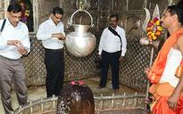 Ujjain Mahakaleshwar Jyotirlingam eroded because of offerings made by devotees? SC appointed committee to find out