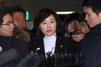 South Korean culture minister arrested over arts blacklist