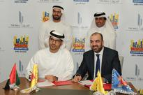 Largest edutainment theme park to open in UAE