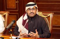 UK will remain an attractive place for investment after Brexit - Qatar energy minister