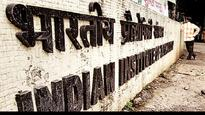 Hike in IIT fees for foreign students