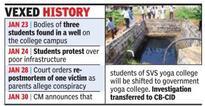 SVS batch shifted, CM blames DMK for mess