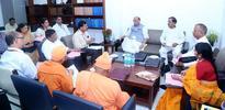 NIC meets to discuss commemoration of birth centenary of Biju Patnaik, Bismillah Khan, Amrit Lal Nagar, Smt. M S Subbulakshmi and 150th birth anniversary of Swami Abhedananda