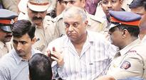 Bombay High Court starts hearing bail plea by Peter Mukerjea