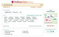 Wolfram|Alpha: The most amazing site on the Internet