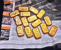 Mumbai pals attempt gold biscuit sale in Gujarat, nabbed