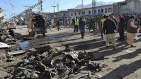Turkey condemns terror attack at hospital in Pakistan