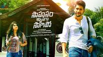 Saahasam Swaasaga Saagipo box office: Naga Chaitanya-starrer gets a good start