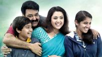 Munthirivallikal Thalirkkumbol movie review: Mohanlal film is an extraordinary story of an ordinary family