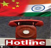 India pitches for hotline with China at DGMO level