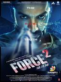 'Force 2' team to give a special petition to President! READ MORE