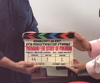 John Abraham's film Parmanu-The Story Of Pokhran based on nuclear test goes on floor