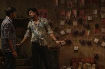 Film review: Laal Rang (The Colour Red)