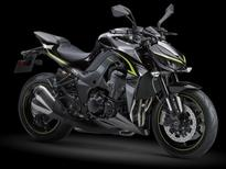 2017 Kawasaki Z1000 R edition unveiled with bells and whistles