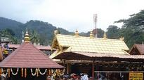 Sabarimala temple: Kerala govt defends ban on women's entry in Supreme Court