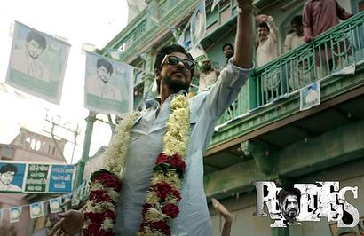 Why you don't admire SRK in Raees