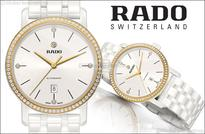 Give something timeless this Valentine's Day with Rado…