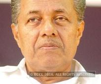 Din as Chief Minister calls Youth Congress march a farce