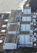 6.9 magnitude earthquake hits Japan, triggering tsunami