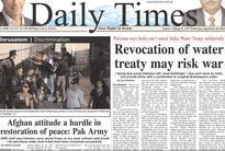 SAARC summit: Pakistani newspapers match the Indian medias frenzy