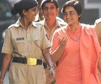 Sadhvi Pragya's bail plea rejected in Malegaon blasts case