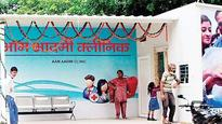 LG gives nod to AAP govt's mohalla clinics proposal, imposes riders