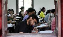 Registration for Uttar Pradesh state entrance examination begins from January 15