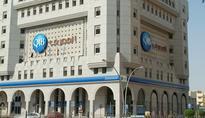 QIB main sponsor of ADFIMI development forum   DOHA: Qatar Islamic Bank (QIB), Qatar's leading Islamic Bank...