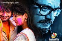 'Nenorakam' release date