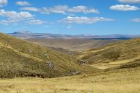 Remains of early, permanent human settlement in Andes discovered