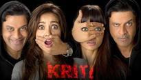 Watch: Radhika Apte, Manoj Vajpayees Kriti proves Shirish Kunder is better at keeping things short