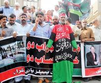 Out on the streets: Kashmir atrocities unite PPP, religious groups