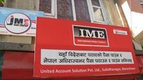 Remittances keep Nepal's shaky economy afloat