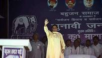 Mayawatis Azamgarh rally: Modi, Mulayam and media on the firing line