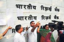 RBI is an RSS Shakha: Chavan