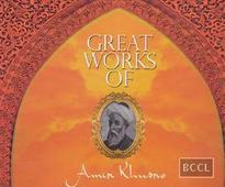 India's first Renaissance Man -  Amir Khusro